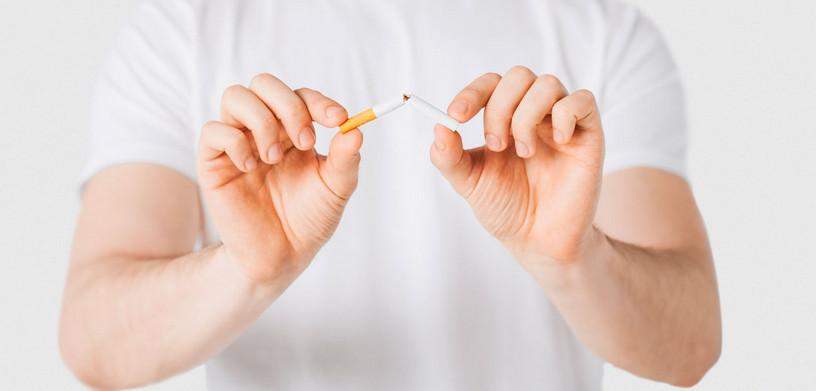 Хочу бросить курить