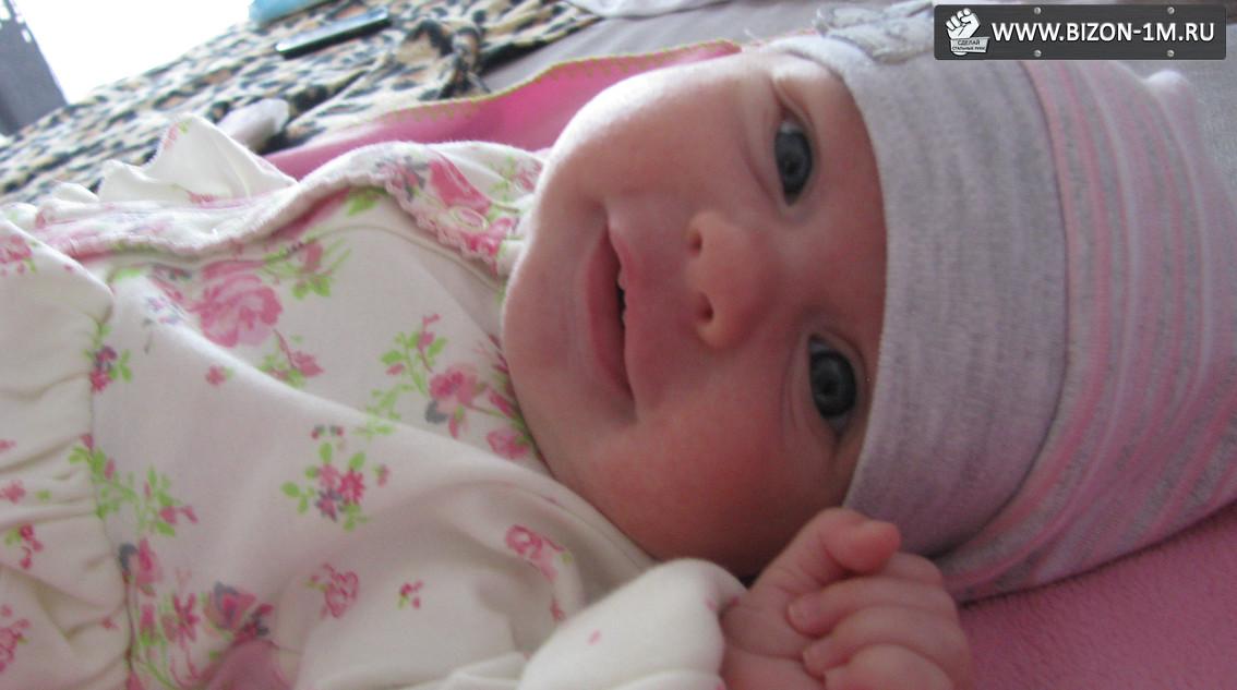 первый месяц малыша