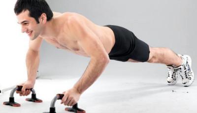 Упоры для отжиманий упражнения