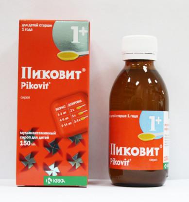 витамины Пиковит