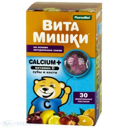 Витамины от 3 до 5 лет