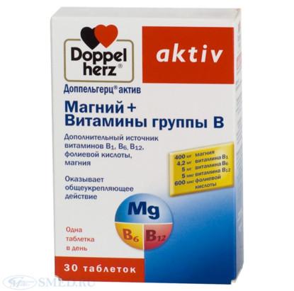 Витамины группы В в таблетках: названия препаратов и цены