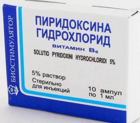 дешовые витамины для беременных