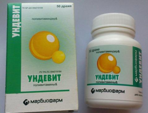 Витамины Ундевит для чего они