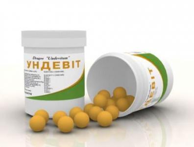 витамины Ундевит как принимать