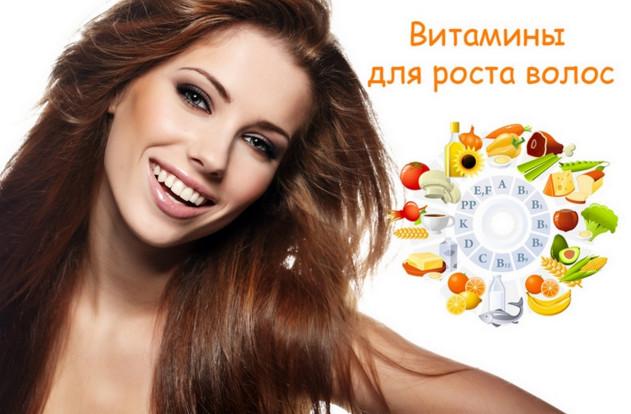 Витамины для пробуждения луковиц волос