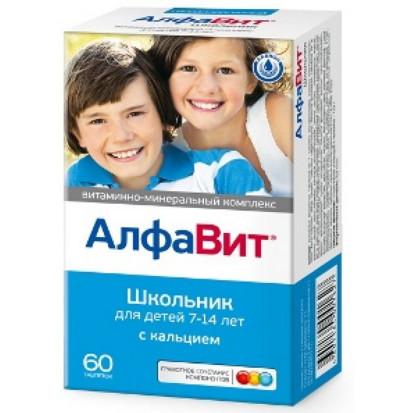 Витамины для улучшения памяти и внимания 7-12 лет