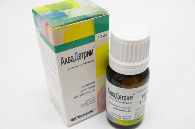 аквадетрим витамин д3