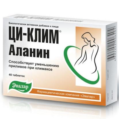 Витамины Циклим инструкция