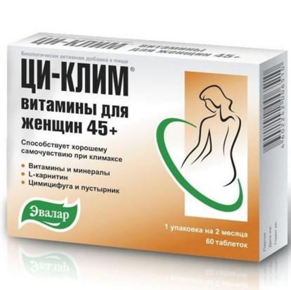 Витамины Циклим 45+