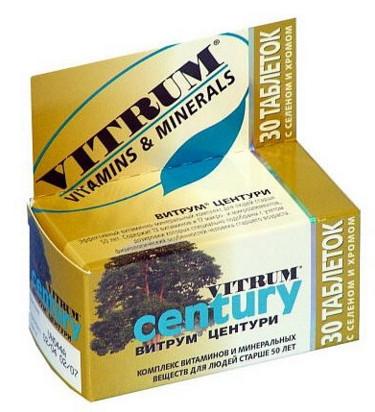 Витамины для пожилых людей витрум