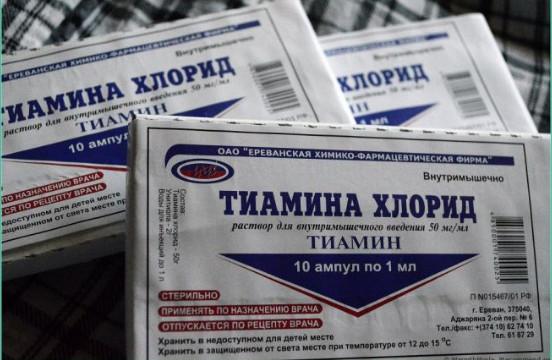 Витамин В1 в ампулах