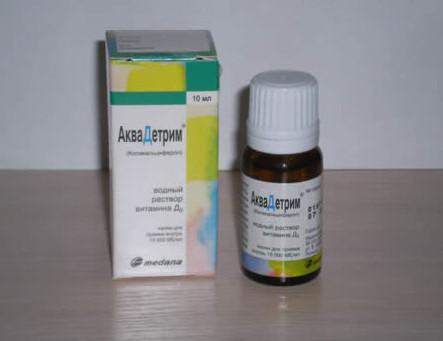 Витамин Д для грудничков препараты