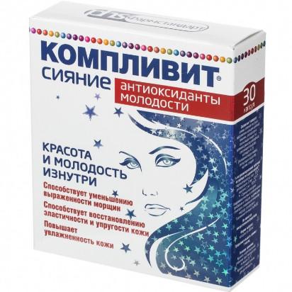 vitamin-a12