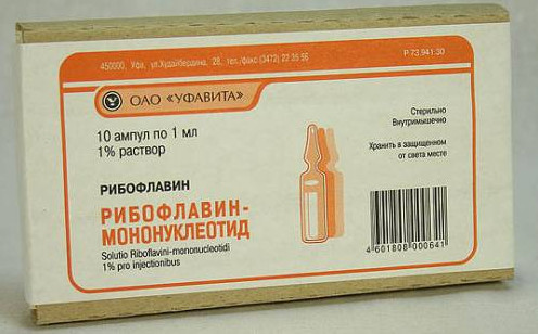 vitamin-b29