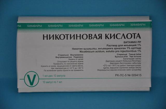 Витамин В3 в ампулах
