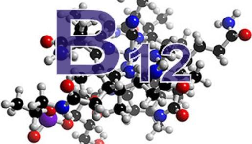цианокобаламин витамин В12
