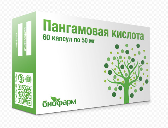 Панагамовая кислота от Биофарм