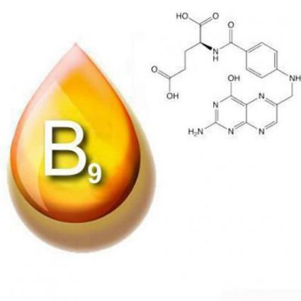 Витамин В9 фолиевая кислота