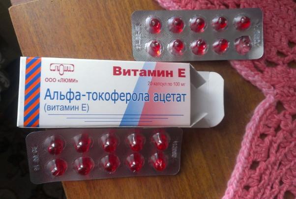 vitamin-e18