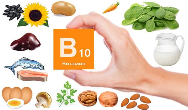 , где содержится витамин H1