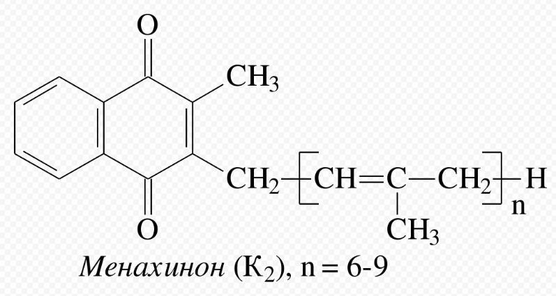 витамин к2 менахинон