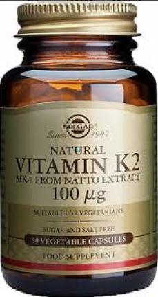 Солгар Супер с витамином К2